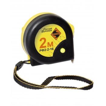 РФ2 2 м | Рулетка измерительная (6824)