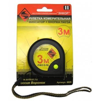 РФ2 3 м | Рулетка измерительная (6825)