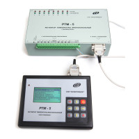 РТМ-5 | Система управления ТВО бетона