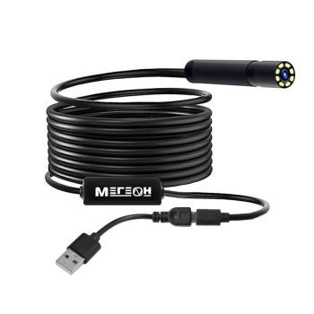 МЕГЕОН 33021 | Видеоскоп-эндоскоп USB (00000006372)