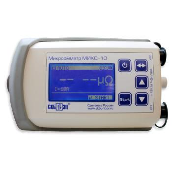 МИКО-10 | Малогабаритный микроомметр