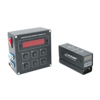 Кельвин Компакт 3000 Д с пультом АРТО | Инфракрасный пирометр