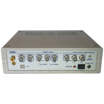 РЕЙС-405/1 | Рефлектометр компьютерный