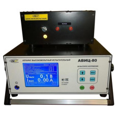 АВИЦ-80 | Аппарат высоковольтный