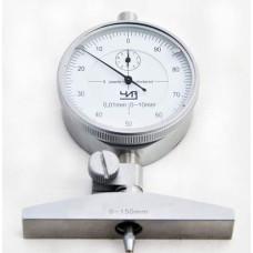 ГИ-150 | Глубиномер индикаторный