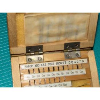 КМД 3-Н10 | Меры длины концевые