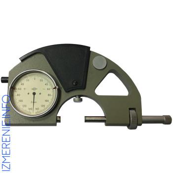 Скоба рычажная СР-50