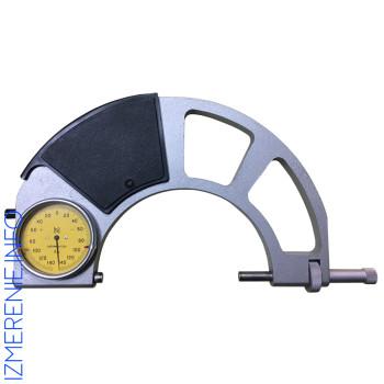 Скоба рычажная СР-125