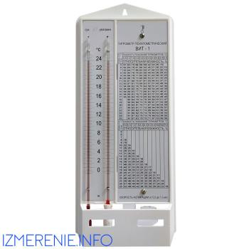 ВИТ-1 | Гигрометр психрометрический (психрометр)