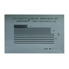 Константа АР | Адгезиметр-решетка (Констатна АР)