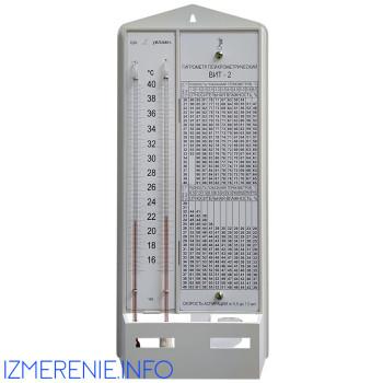 ВИТ-2 | Гигрометр психрометрический (психрометр)
