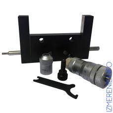 Нутромер НМ 50-75 0.01 микрометрический
