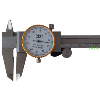 Штангенциркуль ШЦК-1-150 0.01