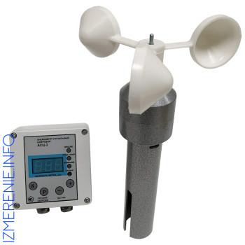 АСЦ-3 | Анемометр сигнальный цифровой