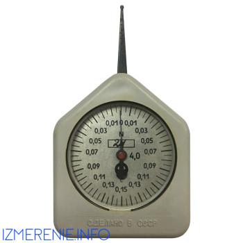 Г-0,15   Граммометр часового типа
