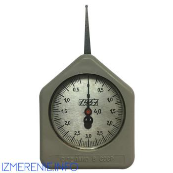 Г-3 | Граммометр часового типа
