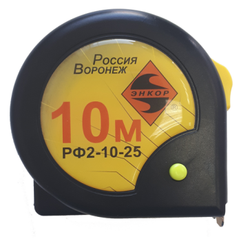 РФ2 10 м | Рулетка измерительная (6828)
