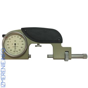 Скоба рычажная СРП-50 0.001