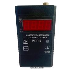 ИПП-2   Измеритель плотности тепловых потоков с преобразователем прижимного типа