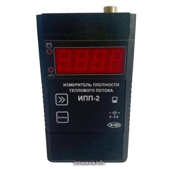 ИПП-2 | Измеритель плотности тепловых потоков с преобразователем прижимного типа