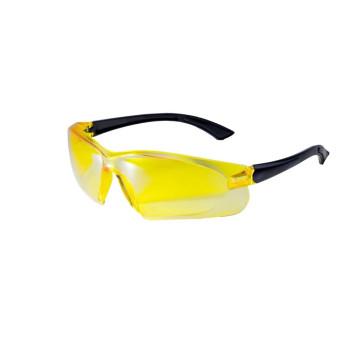 ADA Visor Contrast   Желтые защитные очки (A00504)